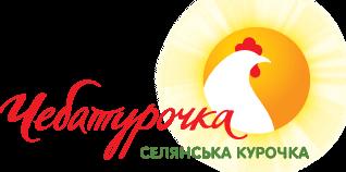 Владимир-Волынская птицефабрика