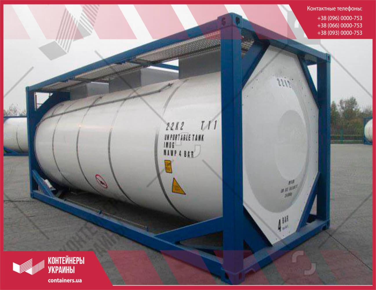 танк-цистерна для перевозки химикатов