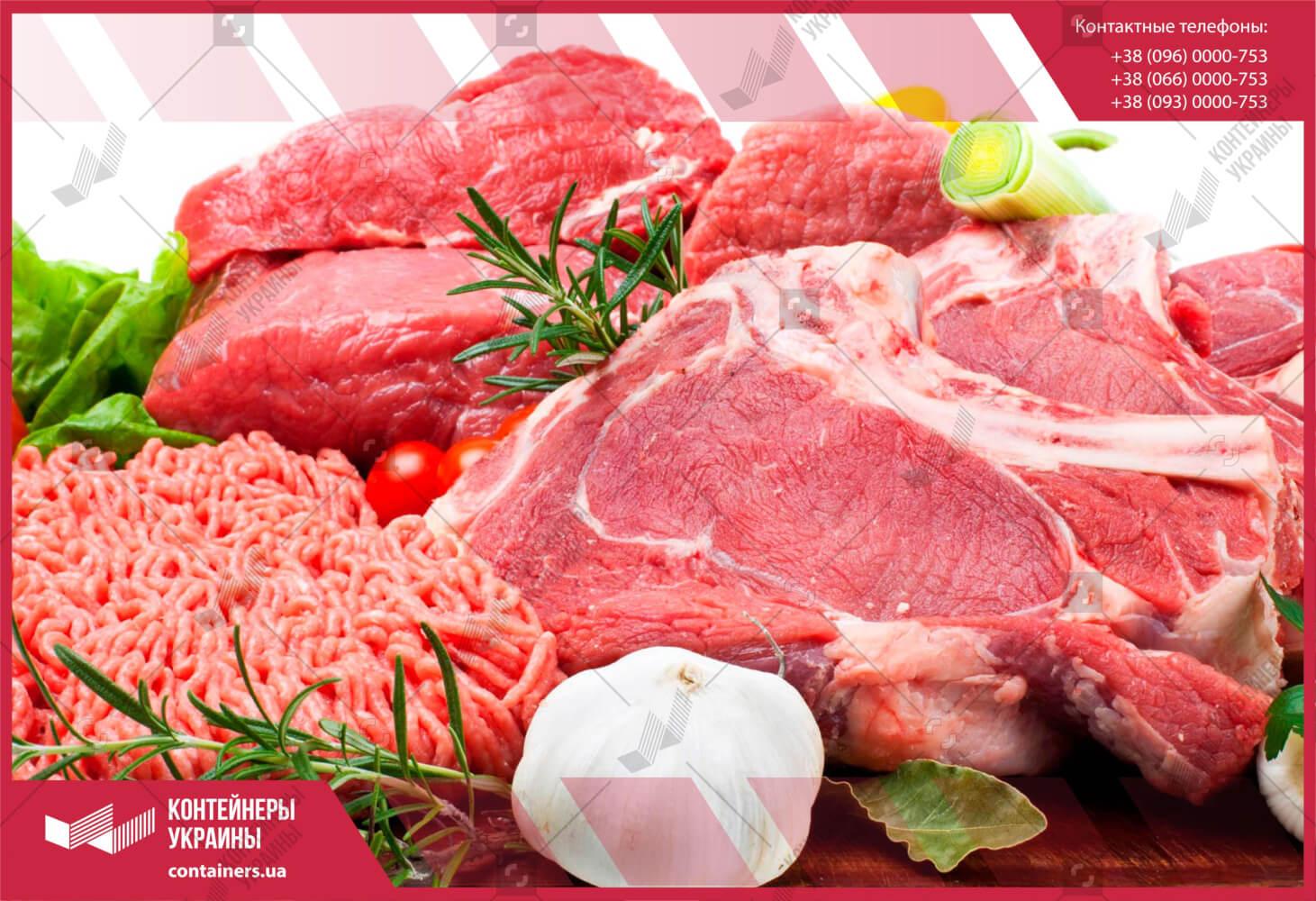 Хранение и перевозка сырого мяса