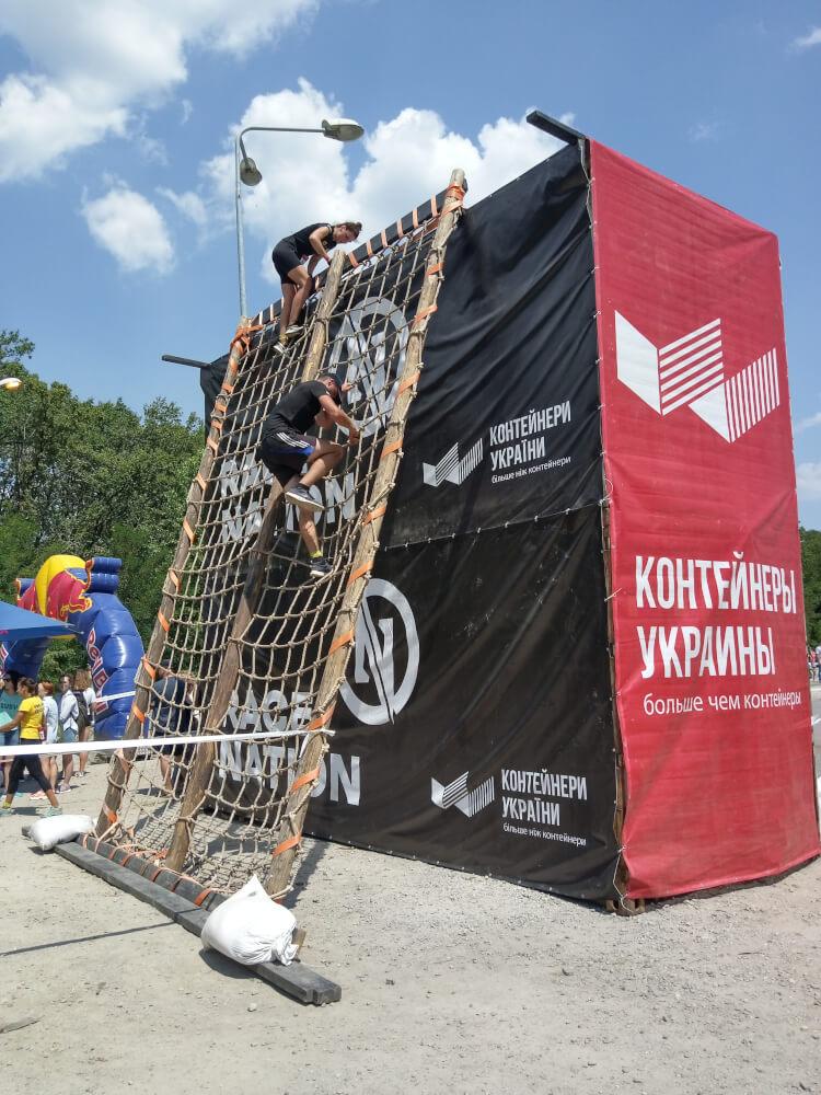 Контейнеры Украины и Днепровские препятствия