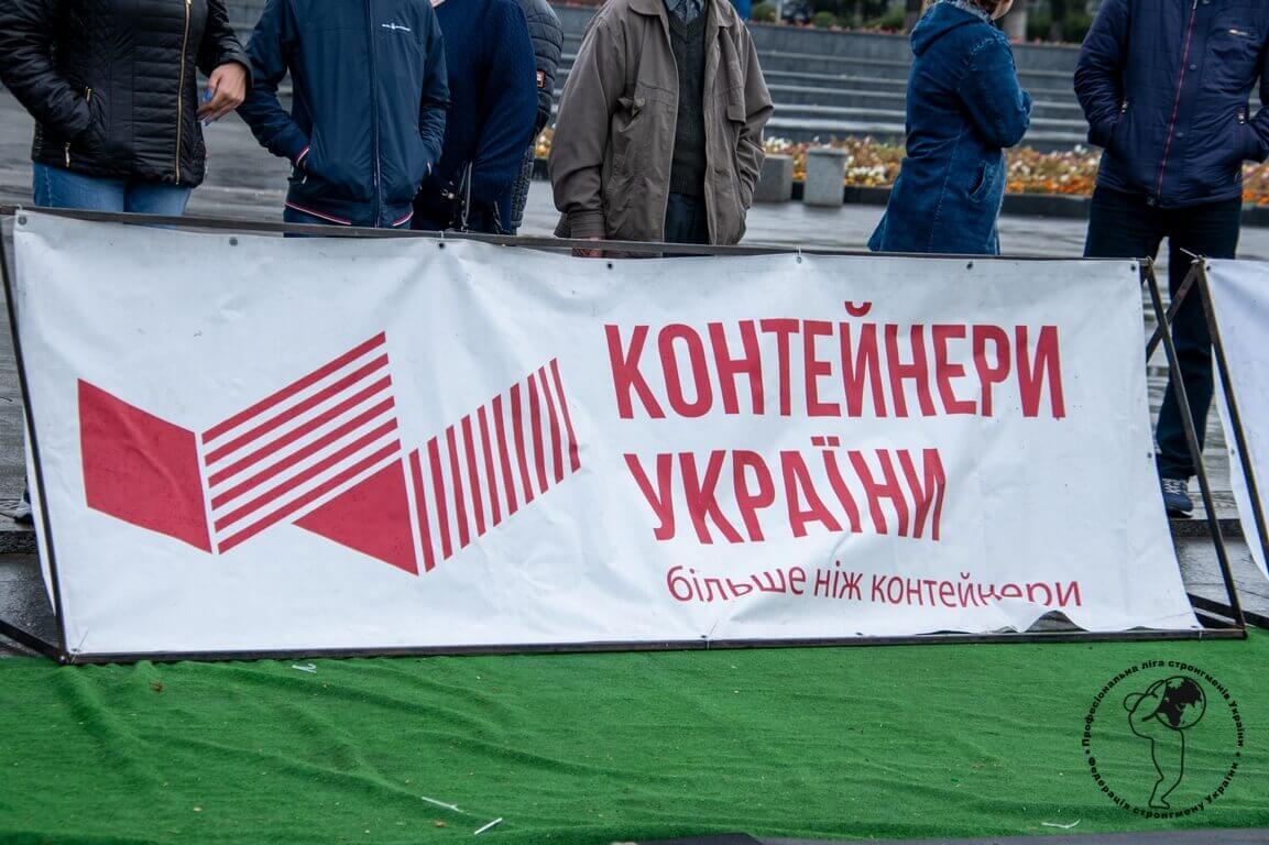 «IRON MAN» в День машиностроителей в Краматорске